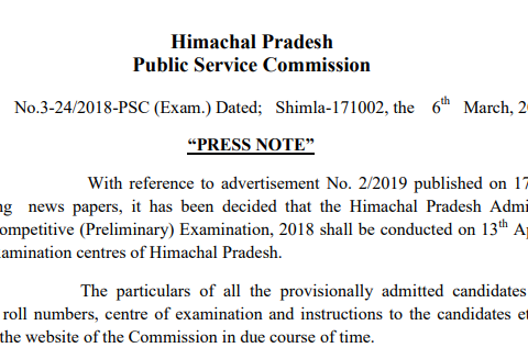 HPPSC examination date of HPAS