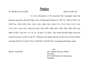 HPSSC Post Code 817 PostPonment Typing skill Test Junior Office Assistant (IT)