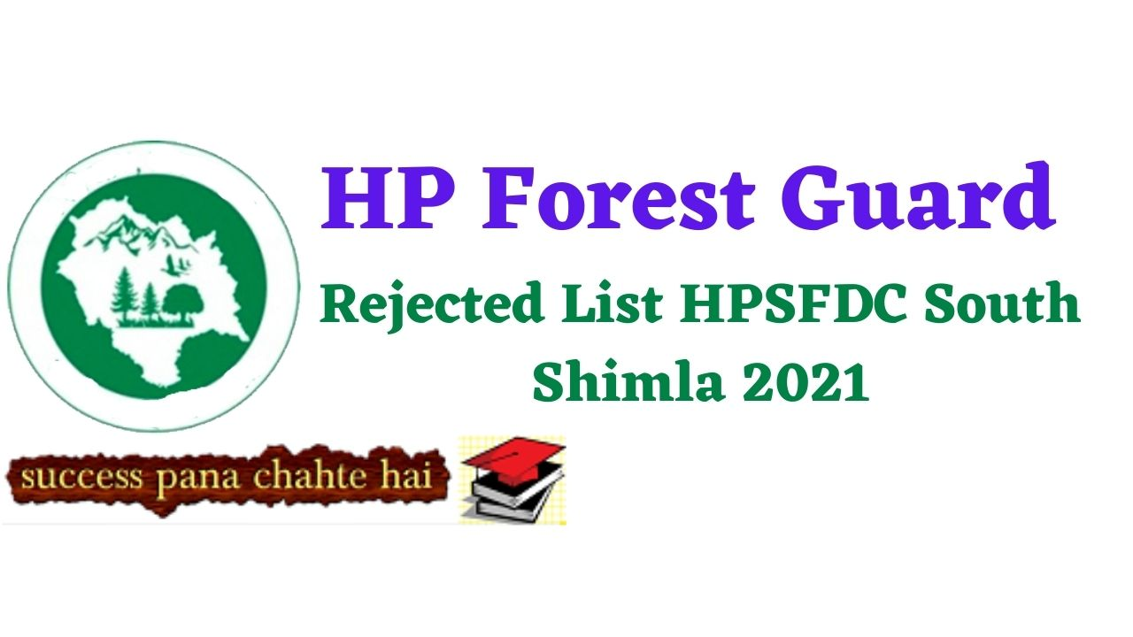 HP Forest Guard Rejected List HPSFDC South Shimla 2021